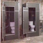 Aplikasi Toilet Portable di Tol Semarang-Solo
